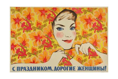 Happy Anniversary, Dear Women !, 1964 Giclee Print by Vadim Petrovich Volikov