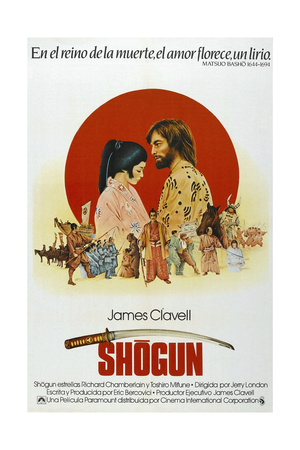 SHOGUN Art