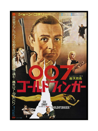 Goldfinger james bond sean connery japanese vintage movie film poster