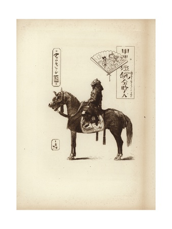 A Samurai Soldier Sitting on His Horse Giclee Print
