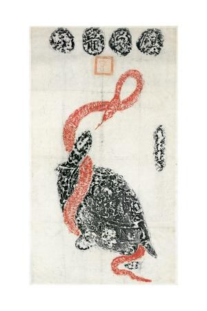 Black Warrior of the North (Beifang Xuanwu) Giclee Print by Daozi Wu