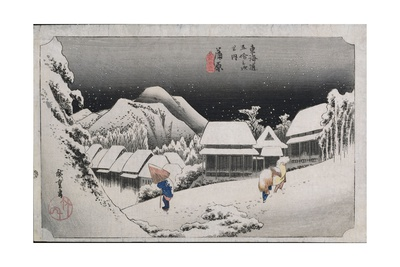 Night Snow, Kambara, Illustration from the Series 'Fifty-Three Stations on the Tokaido', C.1834-35 Giclee Print by Ando Hiroshige