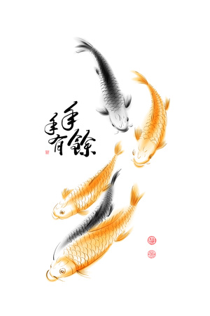 Chinese Carp Ink Painting. Translation: Abundant Harvest Year After Year Posters by  yienkeat
