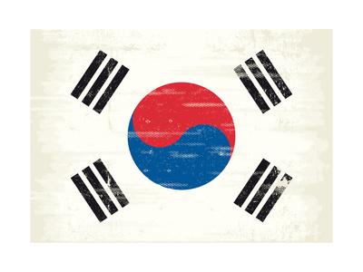South Korea Grunge Flag. A Flag South Korea With A Texture Prints by  TINTIN75