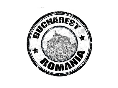 Bucharest Stamp Prints by  radubalint