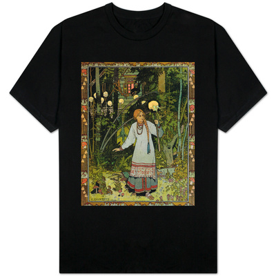 """Vassilissa in the Forest, Illustration from the Russian Folk Tale, """"The Very Beautiful Vassilissa"""" Shirts"""