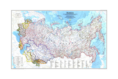 1993 Russia and the Newly Independent Nations of the Former Soviet Union Posters by  National Geographic Maps