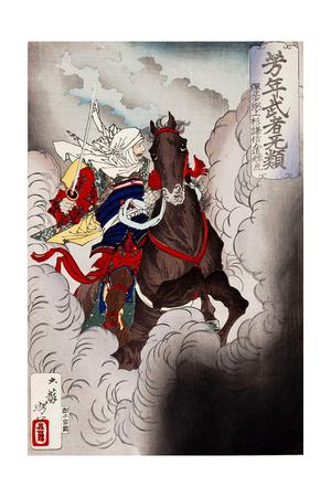 Uesugi Kenshin Riding Through Battle Smoke, from the Series Yoshitoshi's Incomparable Warriors Giclee Print by Yoshitoshi Tsukioka