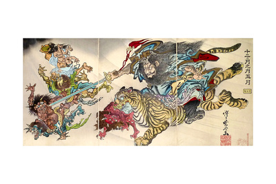 Shoki Riding on a Tiger Chasing Demons Away, Titled Satsuki Giclee Print by Kyosai Kawanabe
