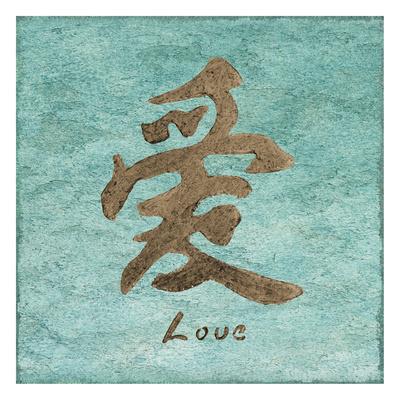 Love in Mocha Prints by Kristin Emery