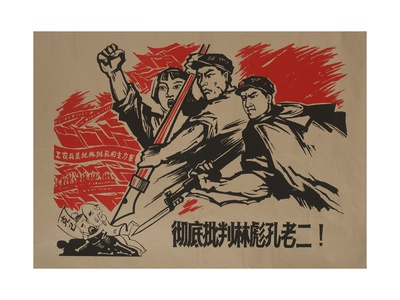 The Pen Is Mightier Than the Sword Original Chinese Cultural Revolution Gicléetryck