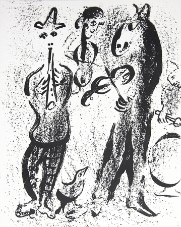 Itinerant Players Collectable Print by Marc Chagall