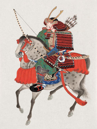 Watercolor Painting of Samurai on Horseback Photographic Print