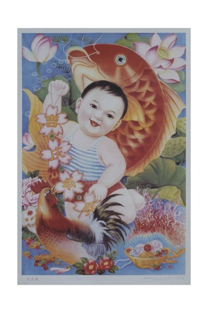 Chinese Poster with Baby, Koi and Rooster Giclee Print