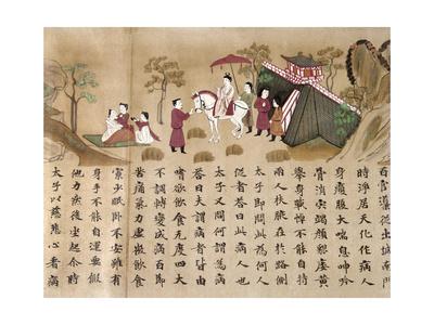 Buddha: Early Life Premium Giclee Print