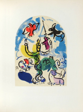 Jerusalem Windows : Dan (Sketch) Samlertryk af Marc Chagall