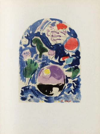Jerusalem Windows : Simeon (Sketch) Collectable Print by Marc Chagall