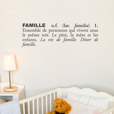 Famille (french) Wall Decal Wall Decal