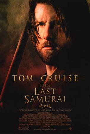 http://cache2.allpostersimages.com/p/LRG/8/889/68MJ000Z/posters/the-last-samurai.jpg