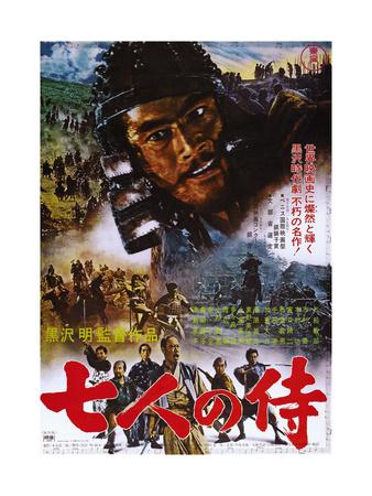 The Seven Samurai ポスター