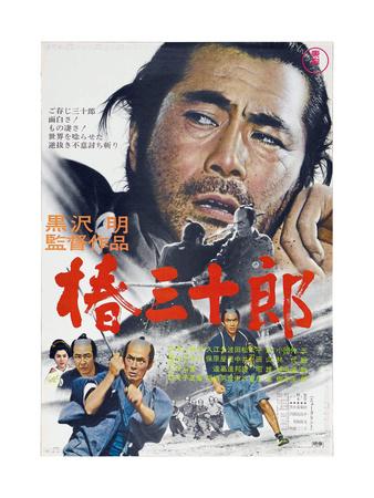 椿三十郎(1962年) 高画質プリント