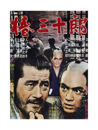 Sanjuro (aka Tsubaki Sanjuro) Posters