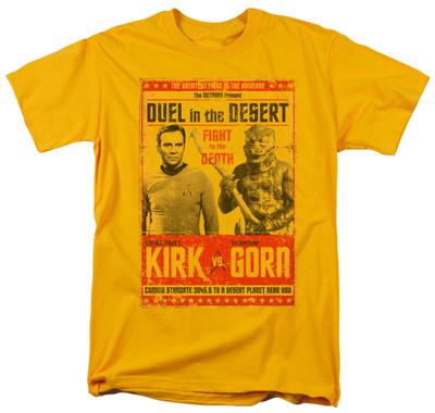 Star Trek - Duel In The Desert T-Shirt