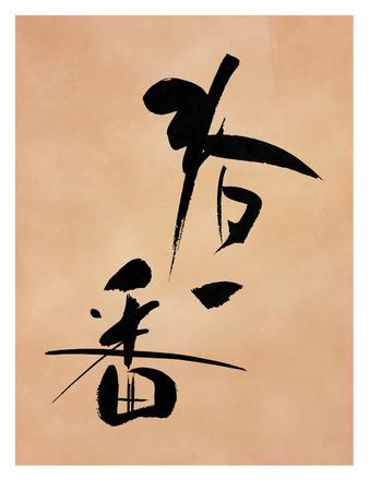 Haru Ichiban Prints