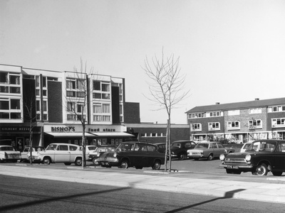 'Modern' Car Park 1960S Photographic Print by Gill Emberton