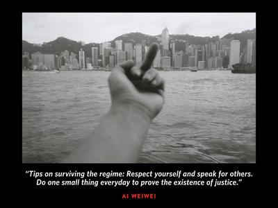 Hong Kong Photo by Ai Weiwei