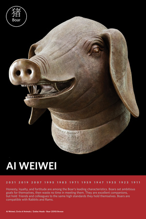 Zodiac Heads: Boar Photo by Ai Weiwei