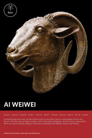 Zodiac Heads: Ram Photo by Ai Weiwei