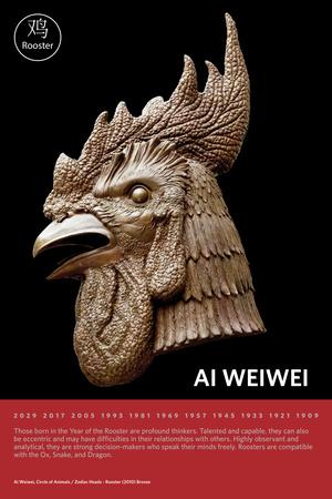 Zodiac Heads: Rooster Photo by Ai Weiwei