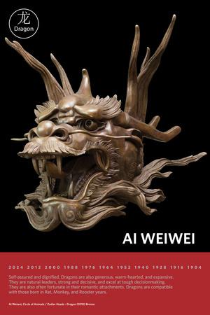 Zodiac Heads: Dragon Photo by Ai Weiwei