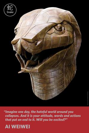 Zodiac Heads: Quote Snake Photo by Ai Weiwei