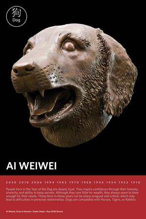 Zodiac Heads: Dog Photo by Ai Weiwei