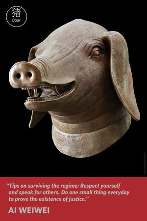 Zodiac Heads: Quote Boar Photo by Ai Weiwei