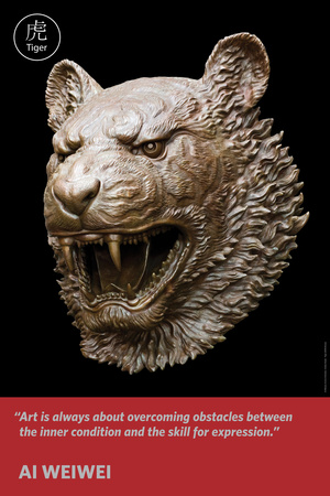 Zodiac Heads: Quote Tiger Photo by Ai Weiwei