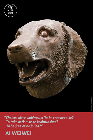 Zodiac Heads: Quote Dog Photo by Ai Weiwei