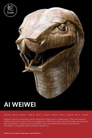 Zodiac Heads: Snake Photo by Ai Weiwei