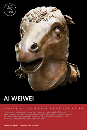 Zodiac Heads: Horse Photo by Ai Weiwei