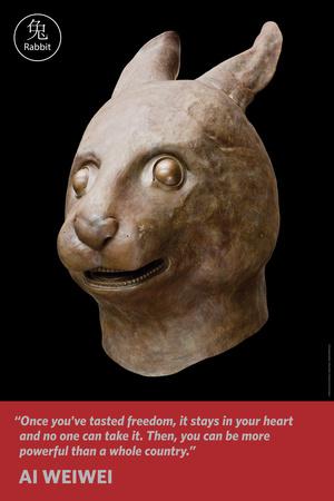 Zodiac Heads: Quote Rabbit Photo by Ai Weiwei