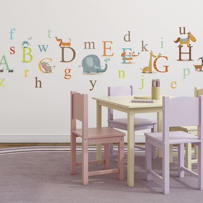 Classic Animals Alphabet Set Wall Decal