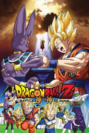 Dragon Ball Z Print