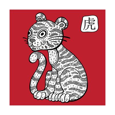 Chinese Zodiac. Animal Astrological Sign. Tiger. Prints by  Katyau