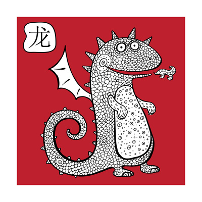 Chinese Zodiac. Animal Astrological Sign. Dragon Posters by  Katyau