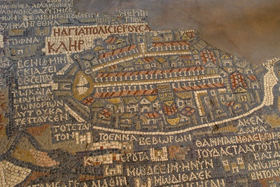Madaba Mosaic Map. Detail of Jerusalem, 542-570 Photo