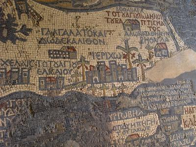 Madaba Mosaic Map. West Bank of River Jordan, 542-570 Photo