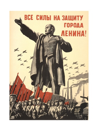 Soviet World War 2 Poster, 1941, 'All Forces to the Defense of the City of Lenin!' Print