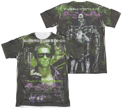 Terminator - Japan Poster Sub (Front - Back Print) T-Shirt